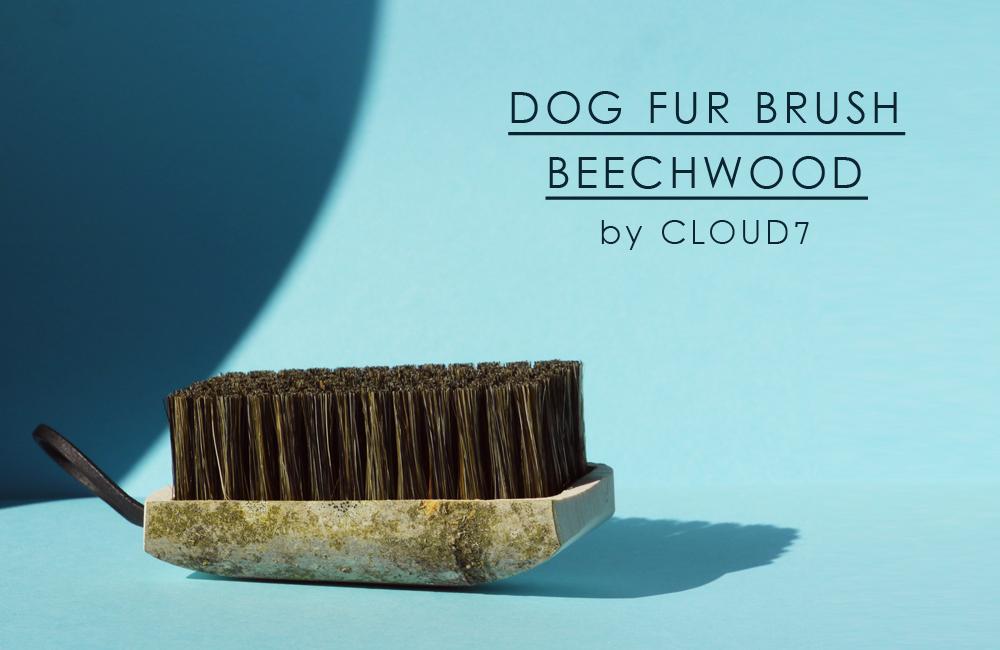 ドイツ製犬用ブラシ by Cloud7