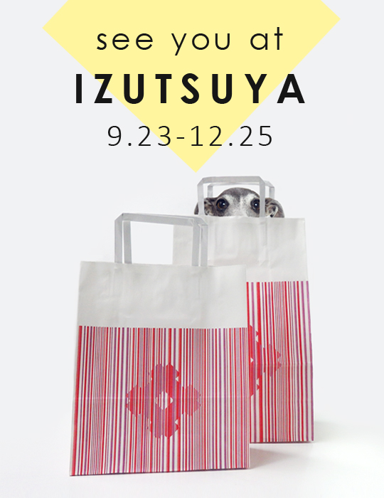 See You At Izutsuya