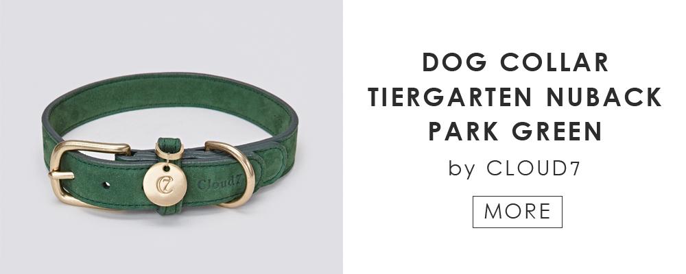ドイツ生まれのドッグブランド「Cloud7」の愛犬用カラー|DOG COLLAR TIERGARTEN NUBACK PARK GREEN by Cloud7