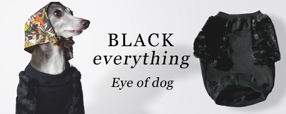 黒いファー付きわんこ服「Black Everything - by Eye of dog」登場