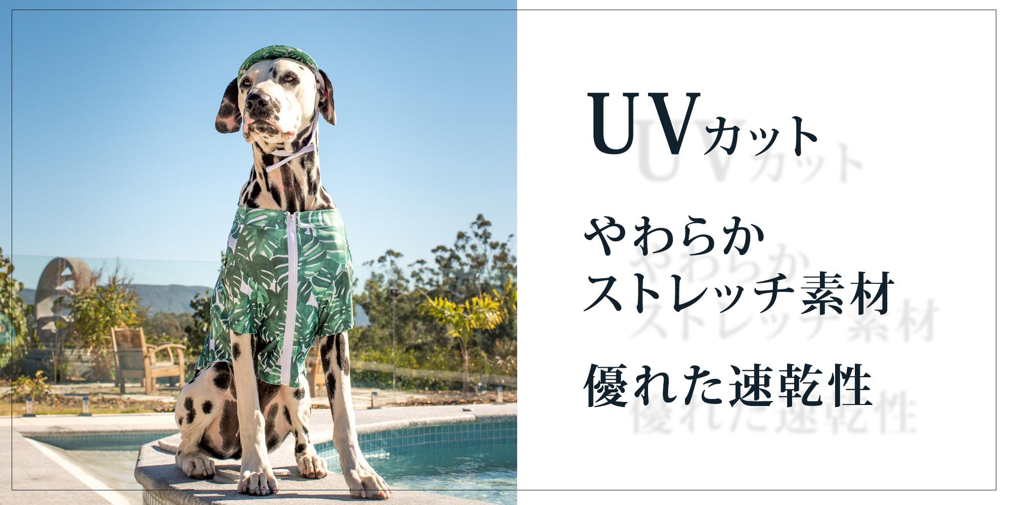 UVカットで紫外線対策に、優れた速乾性。気化熱でクールダウンにも。抜群の伸縮性で着脱楽々。