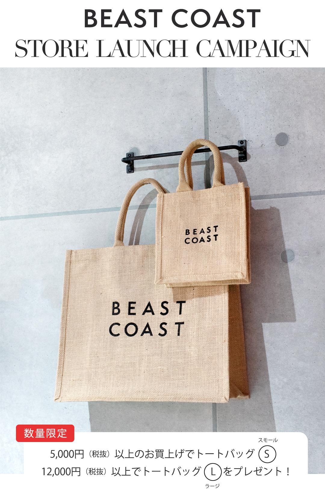 「BEAST COAST(ビーストコースト)」新店舗オープン記念キャンペーン!オリジナルジュート製トートバッグをプレゼント