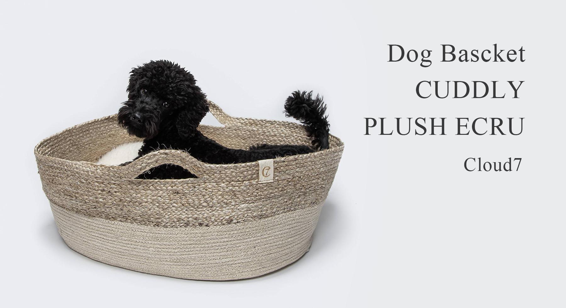 Cloud7 | DOG BASKET CUDDLY PLUSH ECR