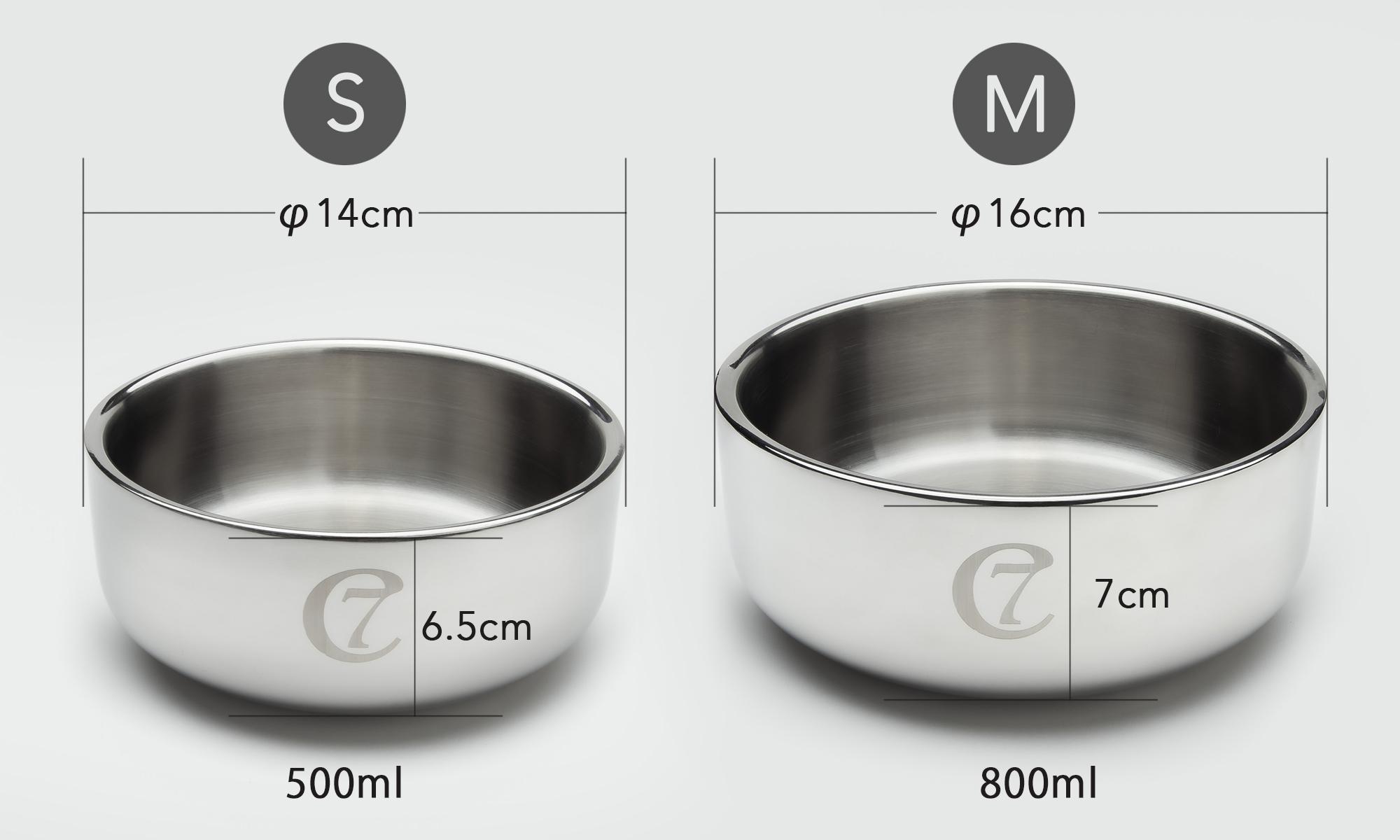 Cloud7 | Dog bowl Dylan stainless steel |サイズ比較