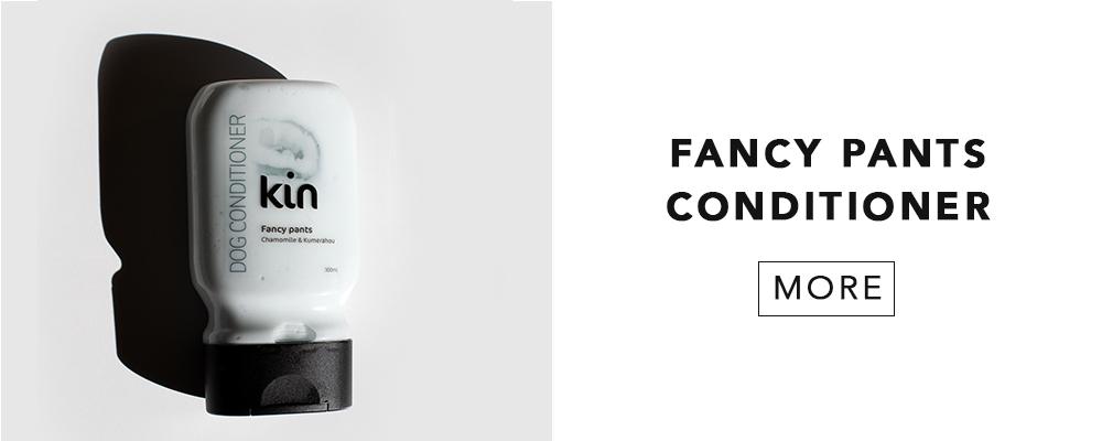 Kin ドッグコンディショナー|ファンシーパンツ