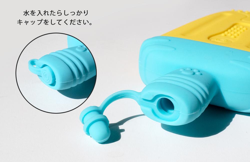 アイスクリームの形をした愛犬用おもちゃ。水を入れて凍らせて遊ぼう!
