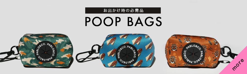 お散歩&お出かけ時の必需品!Poop bags
