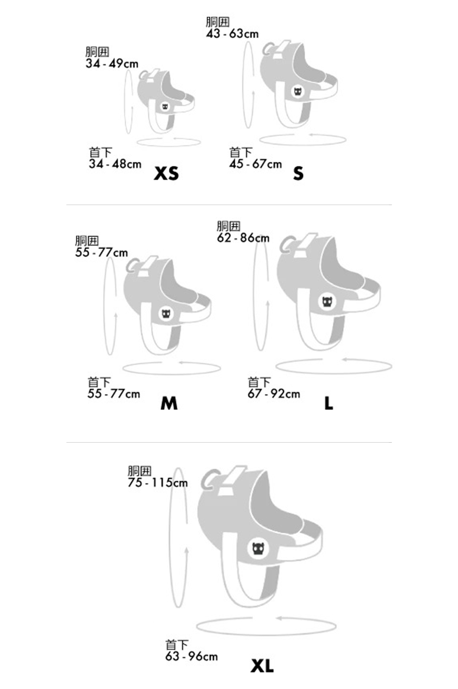 Zee.dog   Fly harness   Size guide