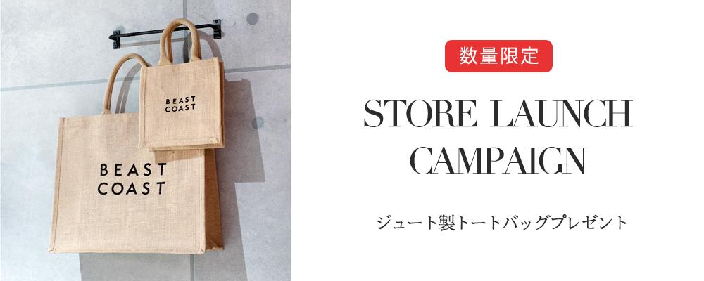 新店舗オープン記念、オリジナルジュート製トートバッグプレゼント