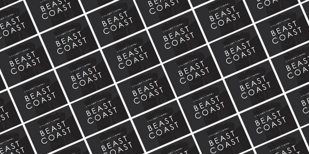 犬用品専門のオンラインショップ「BEAST COAST(ビーストコースト)」のショップカード