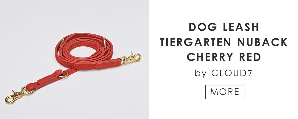 ドイツ生まれのドッグブランド「Cloud7」の愛犬用リード|DOG LEASH TIERGARTEN CHERRY RED by Cloud7