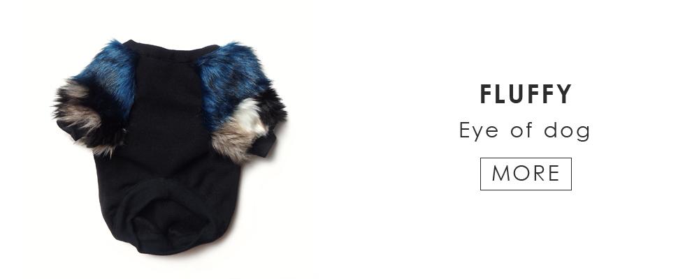ブルー、ホワイト、ブラックのファー付きわんこ服