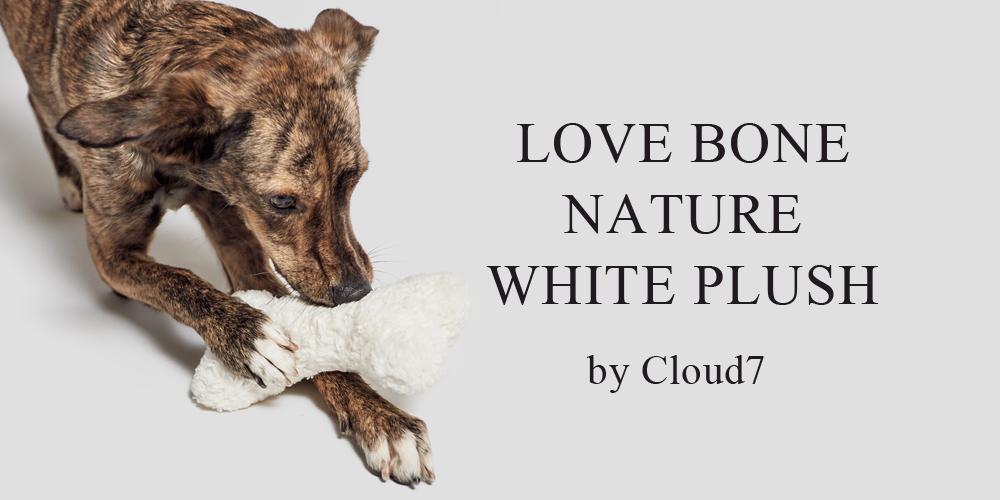 愛犬用おもちゃ ドイツ生まれのドッグブランド「Cloud7(クラウド7)」