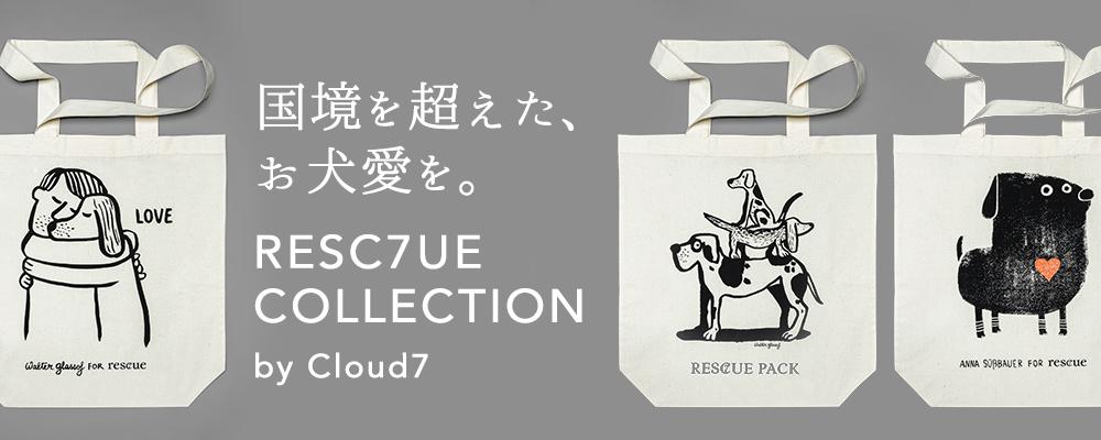 国境を超えた、お犬愛を。 by Cloud7