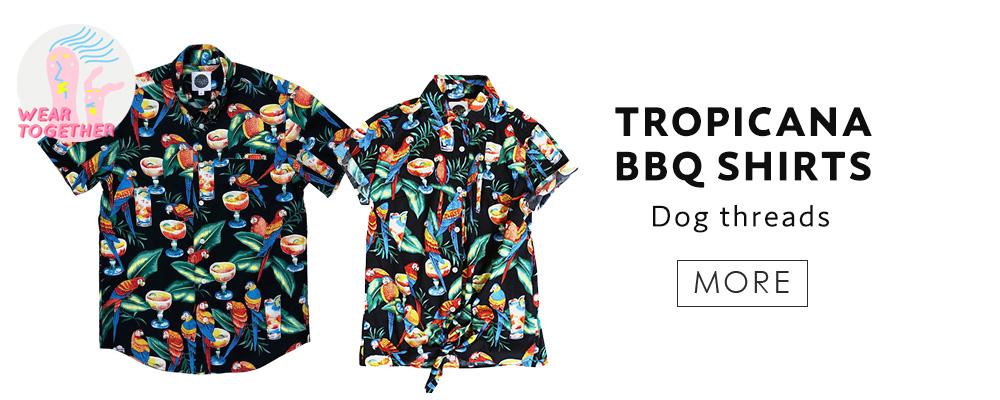 TROPICANA BBQ SHIRTS by Dog threads もっと見る